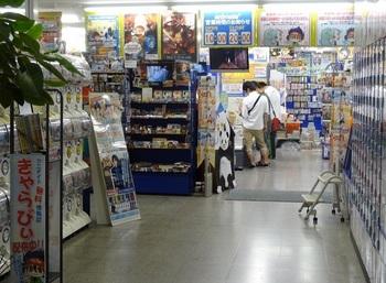 0002_fukuyama.jpg