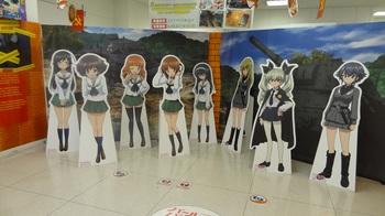 0005_hiroshima_gup.JPG