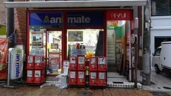 004_nagasaki4.JPG