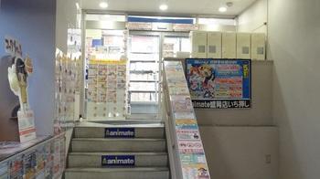 010_morioka.JPG