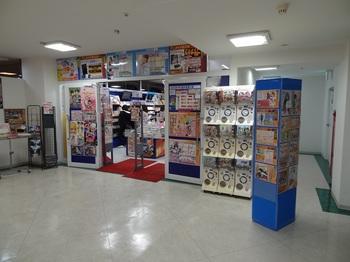 014_koriyama.JPG