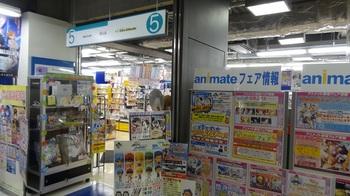 016_utsunomiya00.JPG