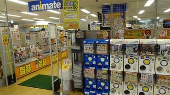 030_kawagoe04.JPG