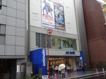 044_ikebukuronew.JPG