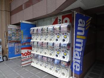 046_kinshicho.JPG
