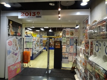 049_shibuya.JPG