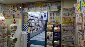 050_kichijouji.JPG