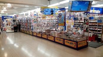 062_shizuoka_parco01.jpg